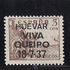 Sellos: SELLO PATRIOTICO LOCAL. .- HUEVAR.- SEVILLA.-- VIVA QUEIPO.- AÑO 1937. Lote 17964321