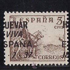 Sellos: SELLO PATRIOTICO LOCAL. - HUEVAR .- SEVILLA.- VIVA ESPAÑA.- AÑO 1937. Lote 14071334