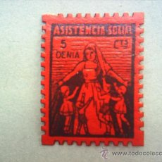 Sellos: VIÑETA GUERRA CIVIL ASISTENCIA SOCIAL ,DENIA -- TAMAÑO GRANDE. Lote 14745227