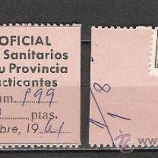 Sellos: 41A-RARO SELLO FISCAL COLEGIO OFICIAL SANITARIOS MURCIA CON FISCAL REVERSO. Lote 14858202