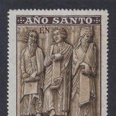 Sellos: VIÑETA - AÑO SANTO COMPOSTELANO - EN COMPOSTELA - AÑO 1937 - CON GOMA ORIGINAL. Lote 14914239