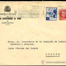 Sellos: 1937 CARTA DE SAN SEBASTIAN A LA JUNTA TÉCNICA DEL ESTADO BURGOS, EDIFIL 687, CRUZADA CONTRA EL FRIO. Lote 26872346