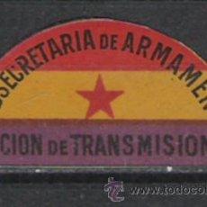 Sellos: VIÑETA GUERRA CIVIL BANDERA REPUBLICANA . Lote 27184859