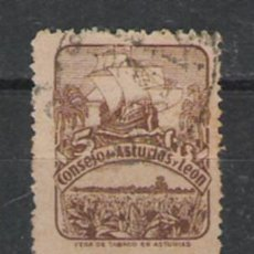 Selos: SELLO DE ASTURIAS Y LEON. Lote 15096697