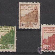 Sellos: SERIE LOCAL DE LA URBANIZACION Y ACUARTELAMIENTO DE BARCELONA . Lote 27618544