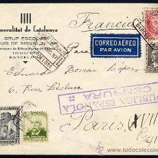 Sellos: CARTA, SOBRE GENERALITAT DE CATALUNYA, BARCELONA A PARIS POR AVION, SELLOS EDIFIL 673, 672, 681, 687. Lote 27253263