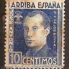 Sellos: VIÑETA ARRIBA ESPAÑA JOSE ANTONIO 10 CENTIMOS SEÑALES DE OXIDO. Lote 15292596