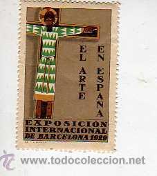 VIÑETA DE LA EXPO, INTERNACIONAL DE BARCELONA 1929 (Sellos - España - Guerra Civil - Viñetas - Usados)