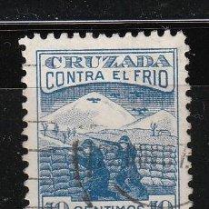 Sellos: CRUZADA CONTRA EL FRIO. 10 CTS.. Lote 15855776