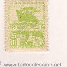 Sellos: SELLO DE ASTURIAS Y LEON Nº 5 NUEVO . Lote 26299815