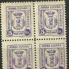 Sellos: F1-5 HUEVAR BENEFICENCIA 5C. VIIOLETA Nº 37 EN BLOQUE DE 4 BENEFICENCIA. Lote 16170606