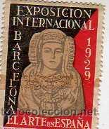 VIÑETA EXPO INTERNACIONAL EL ARTE EN ESPAÑA -BARCELONA 1929 (Sellos - España - Guerra Civil - Viñetas - Usados)