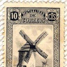 Sellos: MUTUALIDAD DE CORREOS, APORTACION VOLUNTARIA 10 CTS, GUERRA CIVIL. Lote 16377303