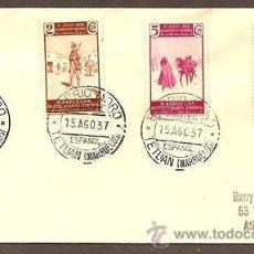 Sellos: MARRUECOS ESPAÑOL, CARTA CIRCULADA 15 AGOSTO 1937 BARRIO MORO TETUAN A ESTADOS UNIDOS RARO FRANQUEO.. Lote 27506863