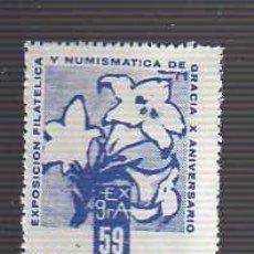 Sellos: VIÑETA DE LA X EXPO FILATELICA Y NUMISMATICA DE GRACIA-BARCELONA 1959- VARIEDAD AZULADA. Lote 205511477