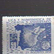 Sellos: VIÑETA DE LA X EXPO FILATELICA Y NUMISMATICA DE GRACIA-BARCELONA 1959- VARIEDAD AZULADA. Lote 205511961