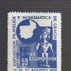 Sellos: VIÑETA DE LA X EXPO FILATELICA Y NUMISMATICA DE GRACIA-BARCELONA 1959- VARIEDAD AZULADA. Lote 205511907