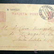 Sellos: ESPAÑA (1936) CANGAS DE NARCEA (ASTURIAS) PRECIOSA. Lote 26407638
