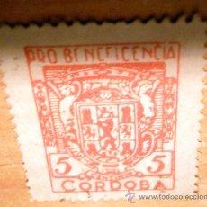 Sellos: SELLO BENEFICO DE CORDOBA. Lote 17592692
