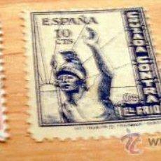 Sellos: LOTE DE 3 SELLOS CRUZADA CONTRA EL FRIO. Lote 17592787