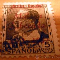 Sellos: SELLO CON SOBRECARGA PATRIOTICA USAO. Lote 17593220