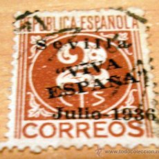 Sellos: SELLO CON SOBRECARGA PATRIOTICA USAO. Lote 17593278