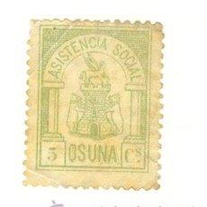 Sellos: SELLO DE 5 CÉNTIMOS ASISTENCIA SOCIAL OSUNA SEVILLA A CLASIFICAR. Lote 22968389
