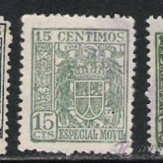 Sellos: 48B-LOTE FISCALES 1940 FRANCO VARIEDAD COLOR TODOS DIFERENTES VEAN 15 CENTIMOS . Lote 17997564