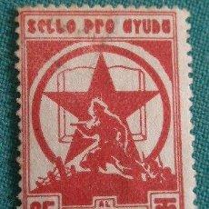 Sellos: SELLO PRO AYUDA AL COMISARIADO, 25 CTS,GUERRA CIVIL. Lote 18001296