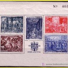 Sellos: 1939 DÍA DEL HUÉRFANO POSTAL, EDIFIL Nº 34 * *. Lote 18008792