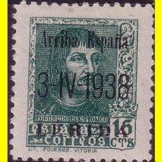 Francobolli: ELP LÉRIDA 1936 SELLOS NACIONALES Nº 5 *. Lote 18285496
