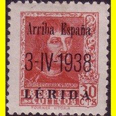 Francobolli: ELP LÉRIDA 1936 SELLOS NACIONALES Nº 6 *. Lote 18285513
