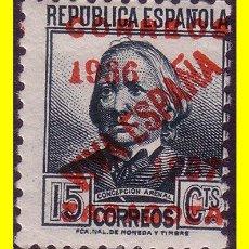 Sellos: ELP ZARAGOZA 1937 SELLOS REPUBLICANOS Nº 32 * *. Lote 18285977