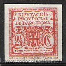 Sellos: 173-PRUEBA SELLO LOCAL FISCAL BARCELONA..RARO,GUERRA CIVIL,DIPUTACION AGUAS EMBOTELLADAS IMPUESTOS. Lote 19354583