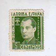 Timbres: VIÑETA JOSE ANTONIO PRIMO DE RIVERA -VALOR 5 CTMS.. Lote 18338221