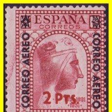 Sellos: 1938 MONTSERRAT HABILITADO CORREO AÉREO Nº 786 * *. Lote 18361116
