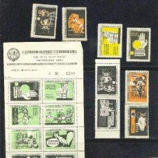 Sellos: 22 VIÑETAS EXPOSICIÓN FILATÉLICA Y NUM DE GRANOLLERS. AÑO 1958. LA HOJA ESTÁ CORTADA Y ALGO DE ÓXIDO. Lote 26899461
