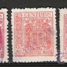 Sellos: 320A-FISCALES ETAPA FRANCO 1940 ERROR VARIEDAD COLOR 25 CENTIMOS,DISPARES. Lote 18393235