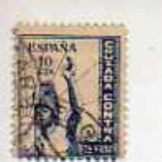 Sellos: VIÑETA CRUZADA CONTRA EL FRIO- GUERRA CIVIL ESPAÑOLA. Lote 18670682