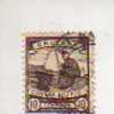 Timbres: VIÑETA CRUZADA CONTRA EL FRIO- GUERRA CIVIL ESPAÑOLA. Lote 18963844
