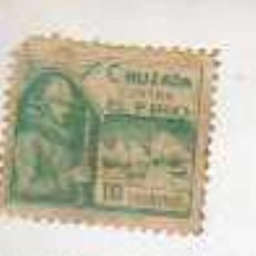 Sellos: VIÑETA CRUZADA CONTRA EL FRIO- GUERRA CIVIL ESPAÑOLA. Lote 18670797