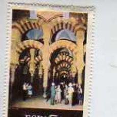 Timbres: VIÑETA PUBLICACIONES DEL MINISTERIO INFORMACION Y TURISMO 1968- ARTE ARABE. Lote 18702902