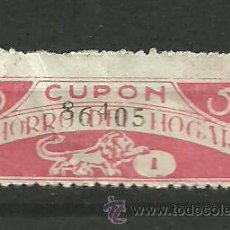 Sellos: 0037 CUPON AHORRO DEL HOGAR 5 PTA. SERIE I. Lote 18785249
