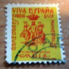 Sellos: SELLO BENEFICO DE CÁDIZ. Lote 18821688