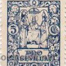 Sellos: VIÑETA PRO - SEVILLA GUERRA CIVIL ESPAÑOLA. Lote 18851522
