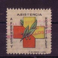 Sellos: FRENTES Y HOSPITALES GALVEZ 1 - AÑO 1937 - ASISTENCIA A FRENTES Y HOSPITALES. Lote 19111684