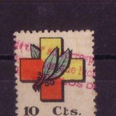 Sellos: FRENTES Y HOSPITALES GALVEZ 16 - AÑO 1938 . Lote 19111713