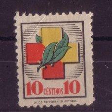 Sellos: FRENTES Y HOSPITALES GALVEZ 19 - AÑO 1938 . Lote 19111763