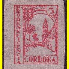 Timbres: CÓRDOBA GUERRA CIVIL FESOFI Nº 27S (*). Lote 19188704