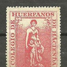Timbres: 0396 HACIENDA COLEGIO DE HUERFANOS 1P. SIN PIE DE IMPRENTA. Lote 19229891